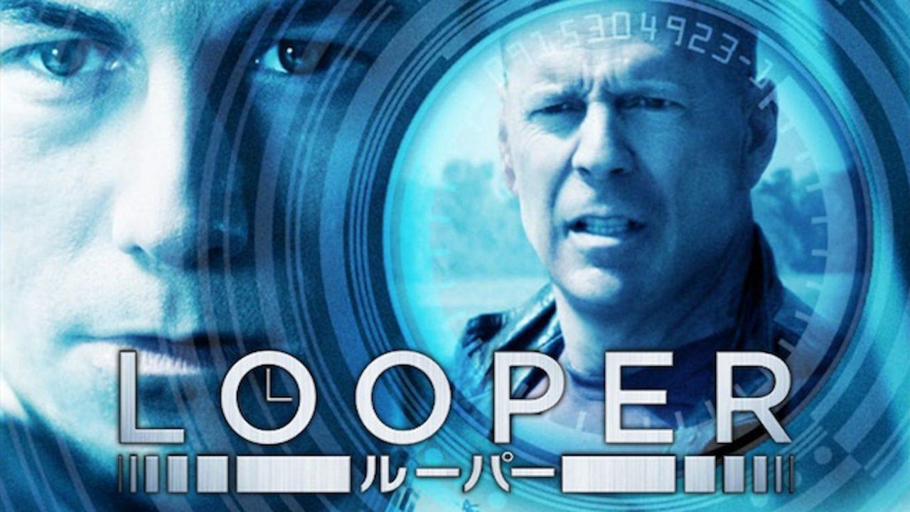 映画「LOOPER/ルーパー」(字幕/吹き替え)の動画をフルで無料視聴する方法!
