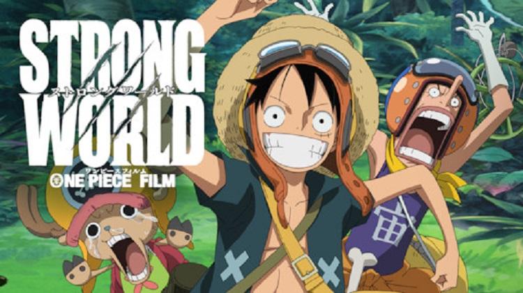 映画「ワンピース フィルム ストロングワールド/ONE PIECE FILM STRONG WORLD」の動画をフルで無料視聴する方法!