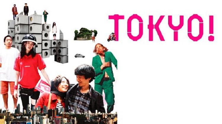 映画「TOKYO!」(字幕/吹き替え)の動画をフルで無料視聴する方法!