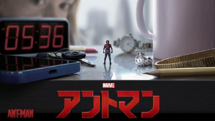 映画「アントマン1」(字幕/吹き替え)の動画をフルで無料視聴する方法!