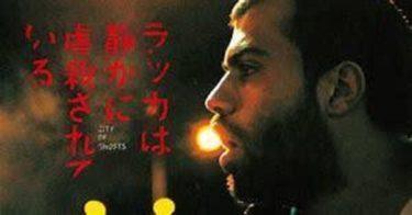 映画「ラッカは静かに虐殺されている」(字幕/吹き替え)の動画をフルで無料視聴する方法!