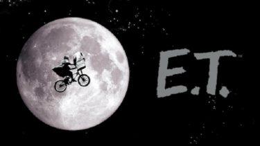 映画「E.T.」(字幕/吹き替え)の動画をフルで無料視聴する方法!